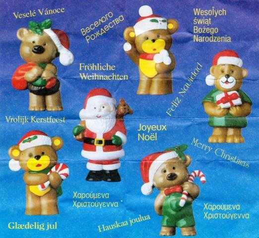 Froehliche_weihnachten7.jpg