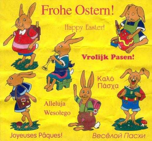 Frohe_ostern3.jpg